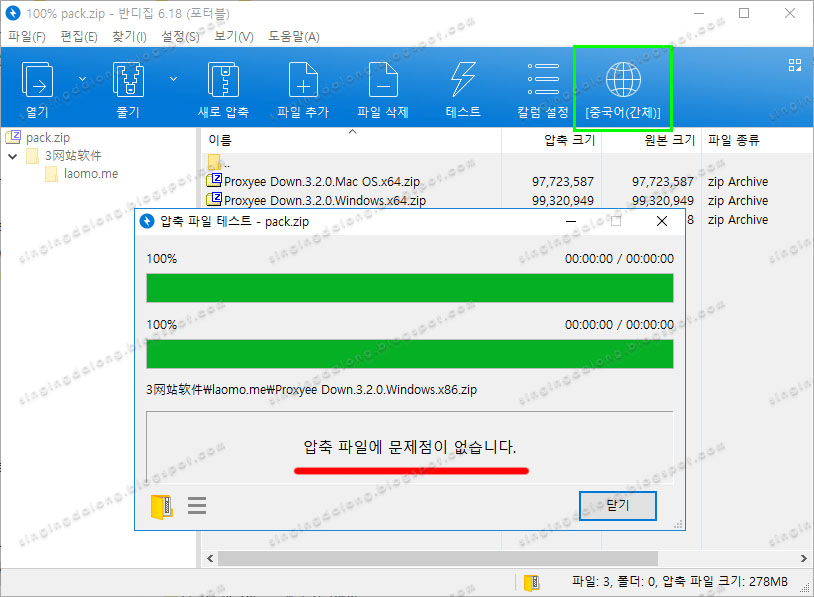 How to Avoid Baidu 'Blacklist' #2