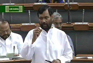 no-change-in-subsidy-till-june-2018-paswan