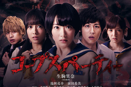 Sinopsis Corpse Party (2015) - Film Jepang