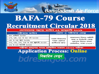 Bangladesh Air Force BAFA-79 Course Cadet Recruitment Circular 2018