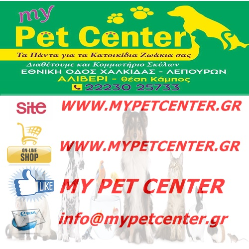 MY PET CENTER