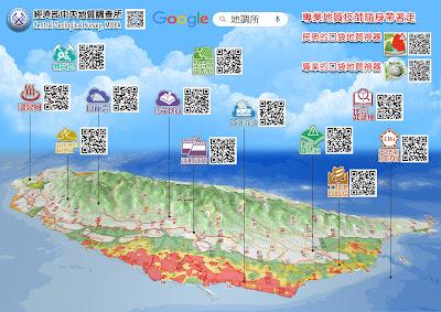 臺北國際安全科技應用博覽會,地調所幫你「找一個安全的家」
