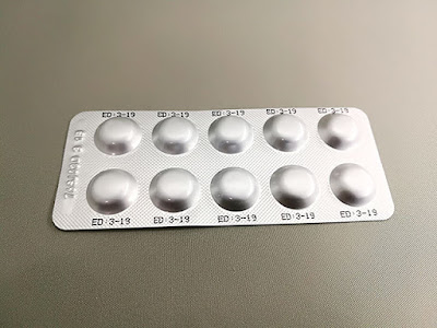 錠剤は1つずつパック