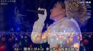 JMusic-Hits.com Kouhaku 2015 - Misia x Nagasaki