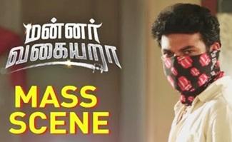 Mannar Vagaiyara – Mass Scene | Vemal | Anandhi | Prabhu | Chandini Tamilarasan