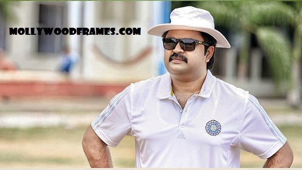 Anoop Menon in '1983' Malayalam movie