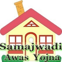 UP Samajwadi Awas Yojna Online Registration Form