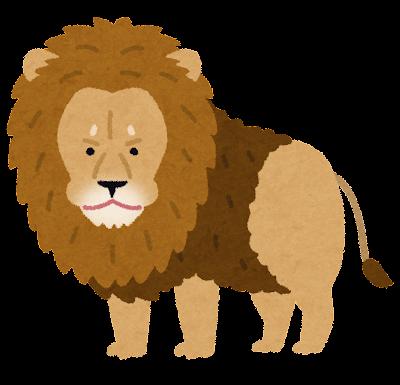 バーバリーライオンのイラスト