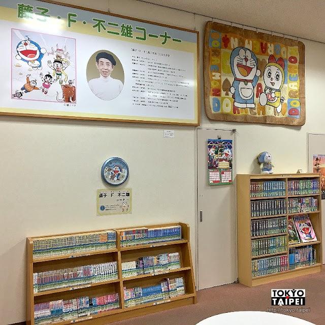 【高岡市立中央圖書館】不愧是原作者家鄉 收藏完整《哆啦A夢》漫畫的圖書館