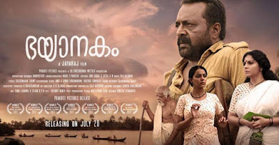 "Malayalam film ""Bhayanakam"" won the best cinematography award at Beijing International  Film Festival"