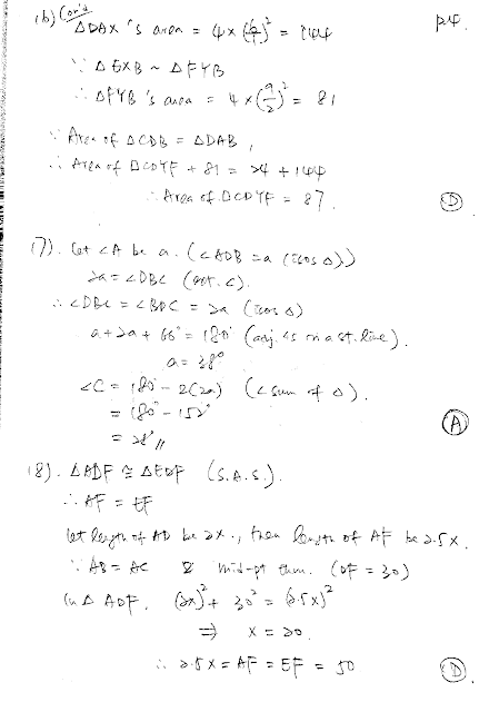 2019 DSE Math Paper 2 Detailed Solution 數學 卷二 答案 詳解 Q16,17,18