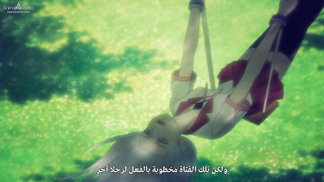 فيلم انمى Project Itoh Harmony بلوراى مترجم أون لاين تحميل و مشاهدة