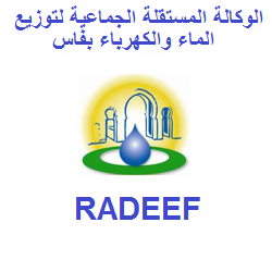 radeef- fes