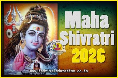 2026 Maha Shivaratri Puja Date & TIme, 2026 Maha Shivaratri Pooja Calendar