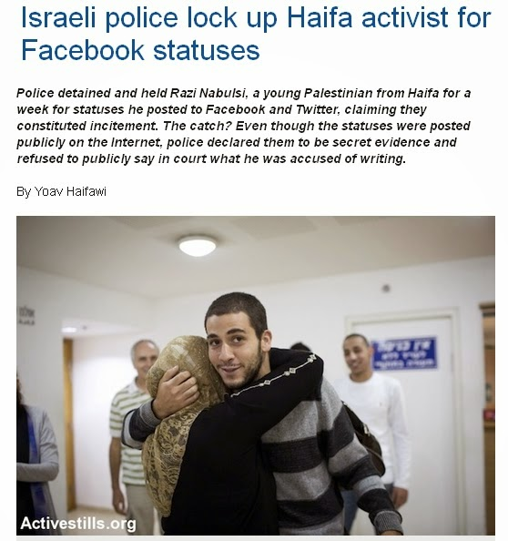 Ισραήλ και νόμοι κατά της «ρητορικής μίσους» στις δυτικές χώρες