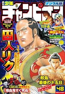 [雑誌] 週刊少年チャンピオン 2016年48号 [Weekly Shonen Champion 2016 48], manga, download, free