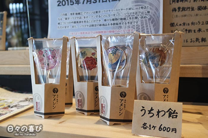 boutique asakusa amezaiku ameshin sucettes en vente