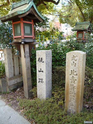 産湯稲荷神社桃山跡の碑と式内比賣許曽神社御旅所の碑