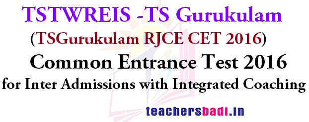 TS Gurukulam,Entrance Test, Inter Admissions,Integrated Coaching