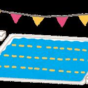 水泳のイラスト「プール」