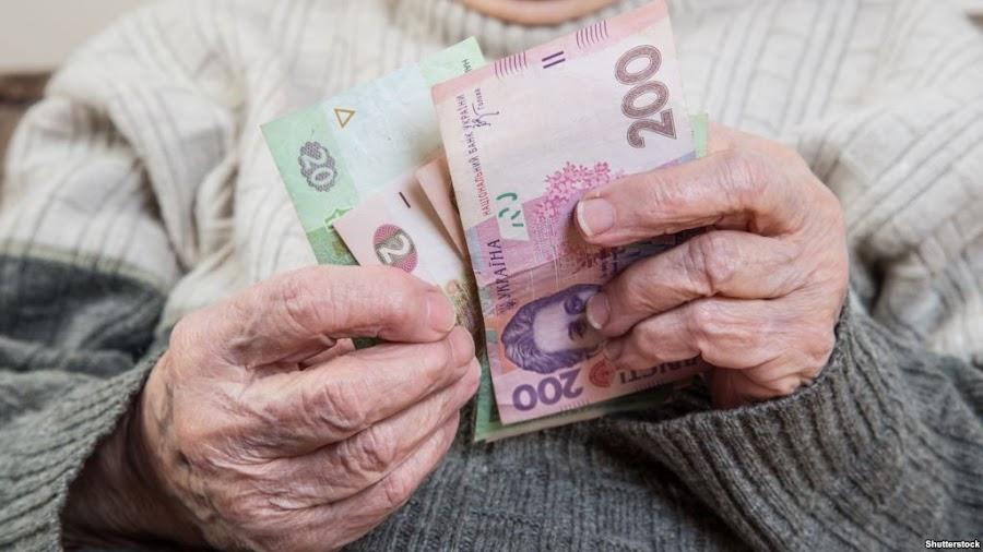 Пенсія за січень 2018 буде виплачена уже в грудні: таке рішення прийняв Кабінет Міністрів