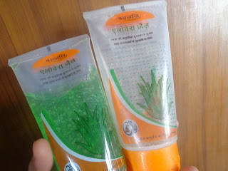 Patanjali Aloe Vera Gel for Face Review