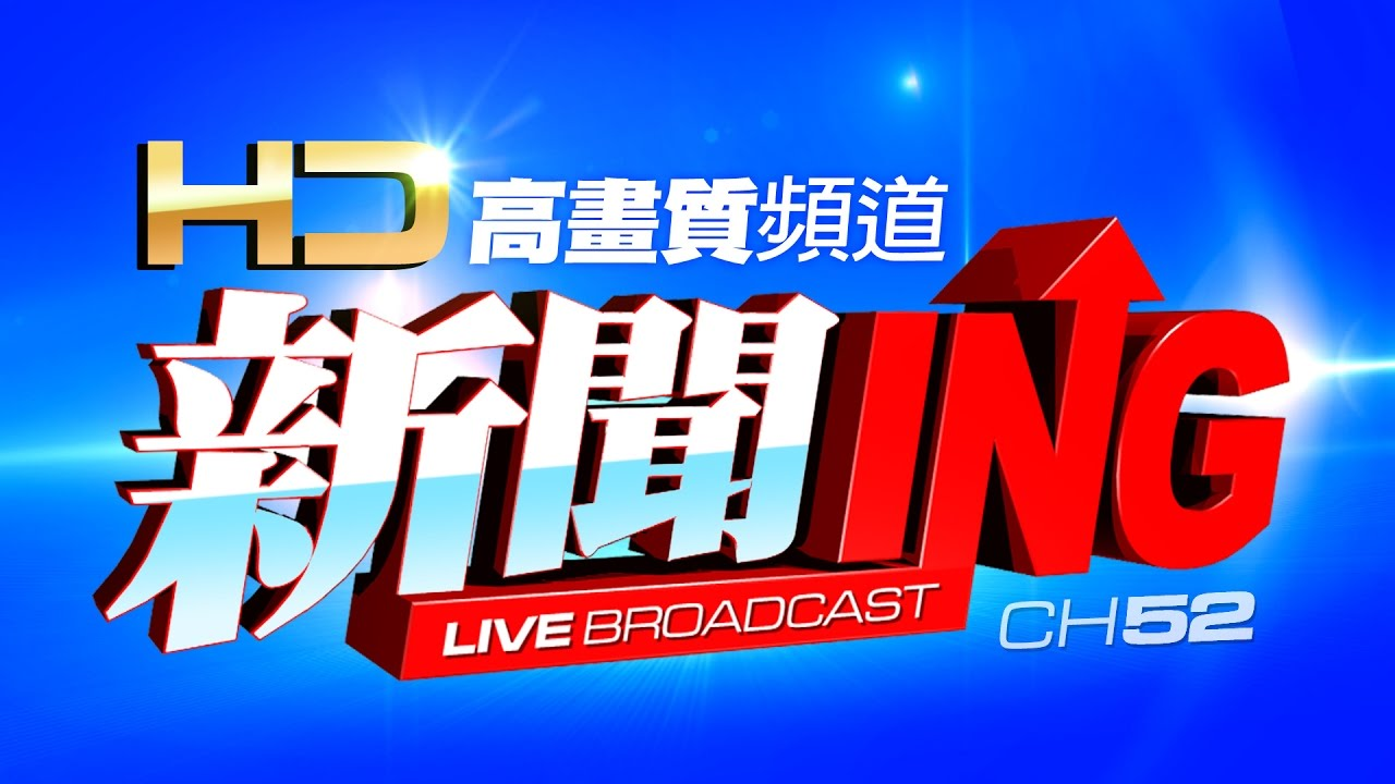 Go TV Show - 最好看的線上電視節目: 電視直播