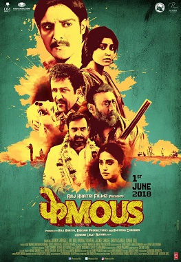 full cast and crew of Bollywood movie Phamous 2018 wiki, Sanjay Dutt, Arshad Warsi The Great story, release date, Phamous wikipedia Actress name poster, trailer, Video, News, Photos, Wallpaper