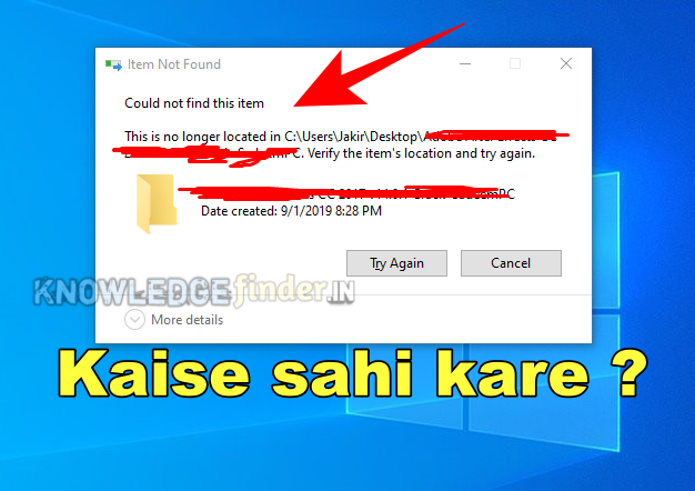 """Windows Tips : Yeh problem kaise sahi kare """"Could not find this item. This is no longer located in [Path]. Verify the item's location and try again"""""""