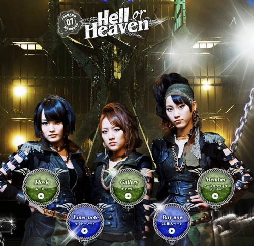 AKB48 チームサプライズ – Hell or Heaven (MP3/2014.10.04/63.95MB)