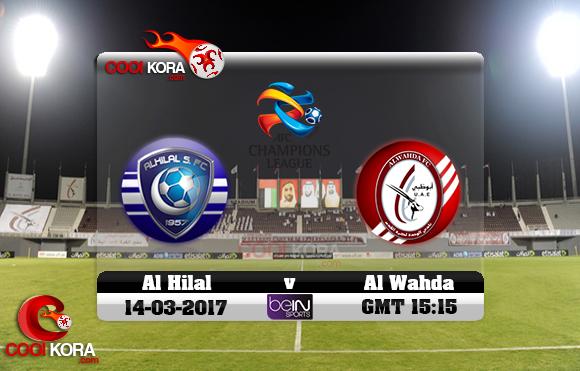 مشاهدة مباراة الوحدة والهلال اليوم 14-3-2017 في دوري أبطال آسيا