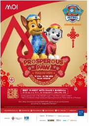 acara bulan ini februari 2018 Prosperous Paw Year of Pups Mall of Indonesia