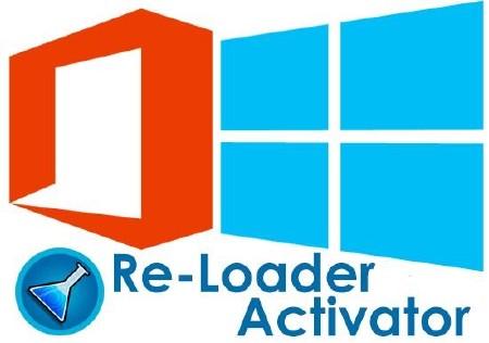 reloader activator 2.6