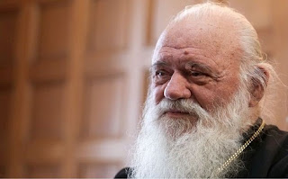 Ενοχλημένος ο Αρχιεπίσκοπος Ιερώνυμος για το Άγιο Φως