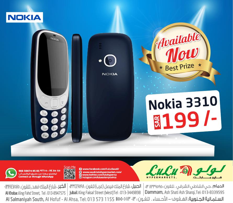 Pinoy Halu-Halo: Nokia 3310 at Lulu Hypermarket