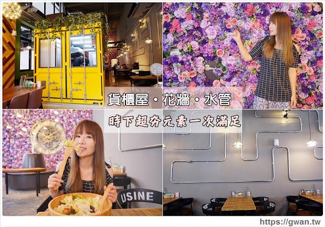 20170616160439 61 - 2017年6月台中新店資訊彙整,39間台中餐廳