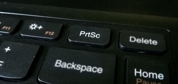 Cara Screenshot Di Komputer Atau Laptop