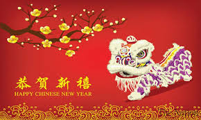 happy new year in chinese for the happy new year 2018 wishes - How To Say Happy Chinese New Year In Chinese