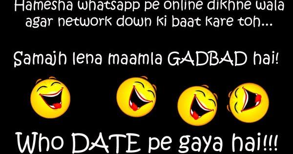 Whatsapp Pe Online Funny Girls Insult Jokes In Hindi -4592