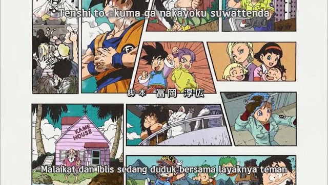 Dragon ball super Ending 7