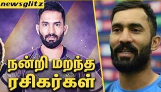 Fans accuses New Kolkata Knight Riders Captain Dinesh Karthik | IPL 2018