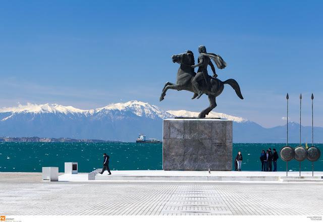 """Το λάθος στο άγαλμα του Μ. Αλεξάνδρου και το άσμα """"Μακεδονία ξακουστή"""""""