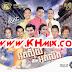 Kalip Production CD Vol 173   Happy Khmer New year 2017