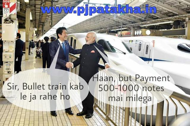 Modi funny meme
