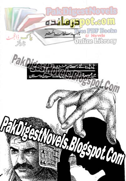 Darmanda By Naheed Sultana Akhtar Pdf Free Download