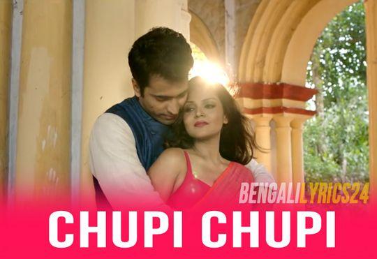 Chupi Chupi - Thammar Boyfriend