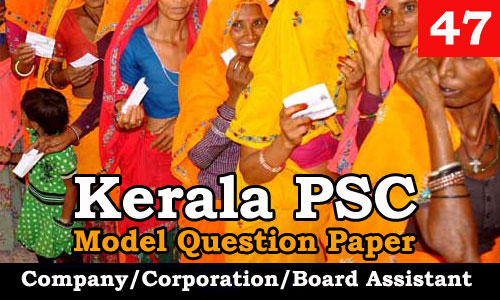 Model Question Paper Company Corporation Board Assistant - 47