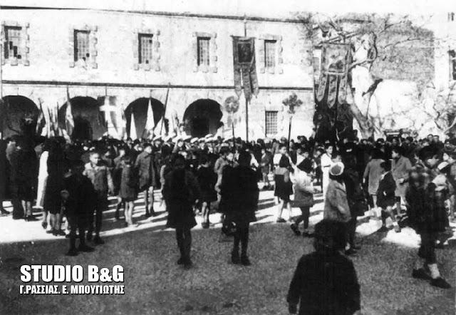 Ο Εορτασμός του Πολιούχου Αγίου Αναστασίου του Ναυπλιέως το 1895