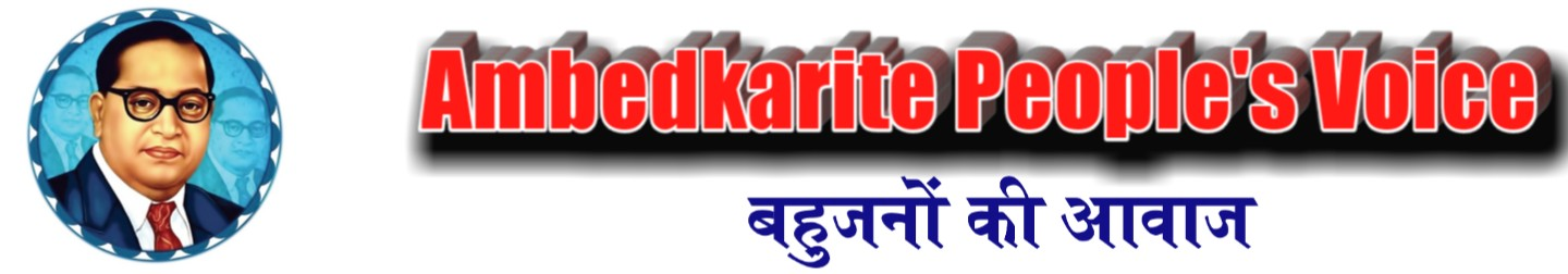 Ambedkarite People's Voice
