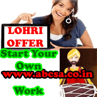 Computer Education Franchise India on lohri festival, Computer education center Franchise, Computer Institutes Franchise, Computer Training, business offer on LOHRI festival.